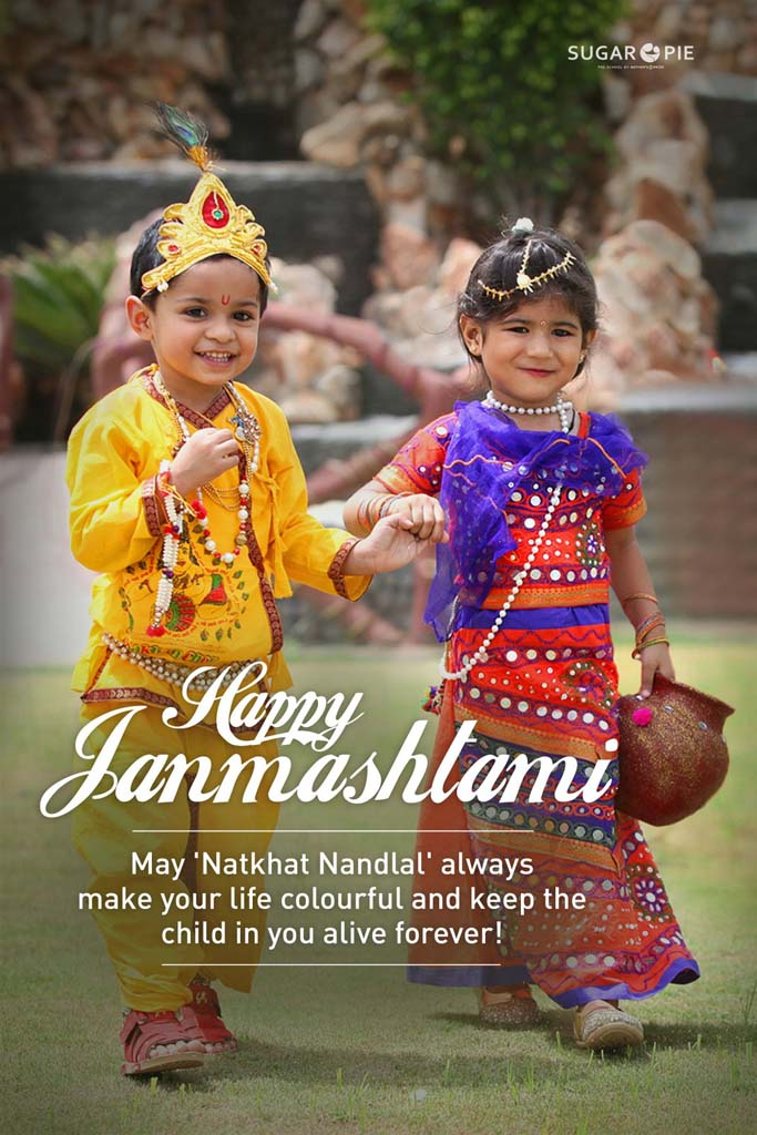 Happy-Janmastami-2020